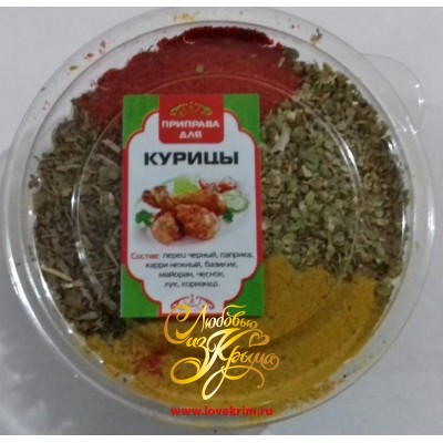 Приправа для Курицы. Шайба. 50 гр.