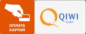 Оплата заказа через шлюз QIWI ( КИВИ )